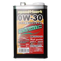 【バイク専用】1L×1缶/フォーミュラストイック  0w-30