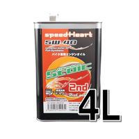 4L×1缶/ フォーミュラストイックセカンド 5w-40