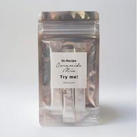 オリジナルサプリ「セラミドミックス」トライアル7日分