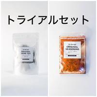 トライアルセット【カモミール】(ハーブティー小5個入り、スパイス袋タイプ15g)