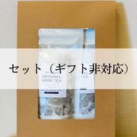 オリジナルハーブティー カモミール&ルイボスセット(大15個入り)