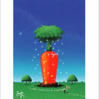 「にんじんの家」ポストカード
