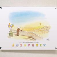 【デジタル版画/B5アクリル】「君への希望の風船」