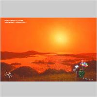 「望郷の夢の輝き」ポストカード