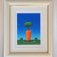 【ジークレー版画/四つ切サイズ】「にんじんの家」