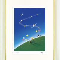 【ジークレー版画/四つ切サイズ】「夢にのせて」