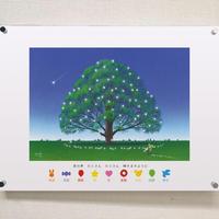 【デジタル版画/B5アクリル】「夢見る樹」