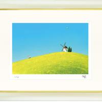 【ジークレー版画/四つ切サイズ】「ひまわりの風」