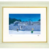 【ジークレー版画/四つ切サイズ】「玉陵」〜『スターリィマンと旅する沖縄の世界遺産を巡る9つの物語』より〜