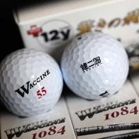 WACCINE× 健二郎ボール(高反発、ルール不適合)6個