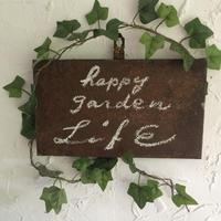 happy garden life 1