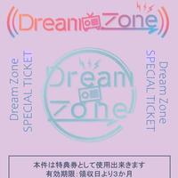 Dream Zone SPECIALTICKET(1枚1000円 1シート20枚つづり)