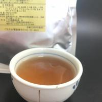 野草茶「生きる」