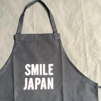 """[限定販売]DRESSSEN  WPADN5 DAY USE W POCKET  APRON   """"SMILE JAPAN"""" """"(生成りロゴ)ダークネイビー"""