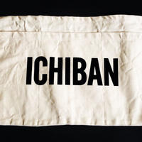"DRESSSEN LW17 LOWER WALL APRON  ""ICHIBAN""(腰巻きエプロンです)"
