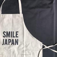 """⭕️[新型エプロン] DRESSSEN    DAY USE W POCKET  APRON   WPAN9 """"SMILE JAPAN""""※こちらの色はサンドベージュです⭕️オンラインストア限定販売"""