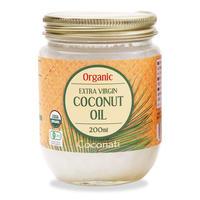 ココナッツオイル/abios社製品