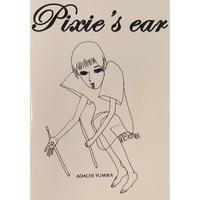 安達裕美佳作品集 Pixie's ear