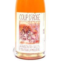 Coup d'Rose 2019 クップ ドゥ ロゼ