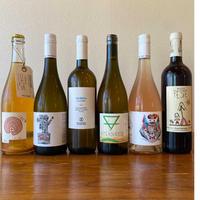 お得な夏のワイン6本セット!【オレンジ泡1・白2・オレンジ1・ロゼ1・赤1】