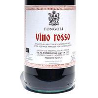 Vino Rosso Sangiovese 2019 ヴィーノ ロッソ サンジョヴェーゼ