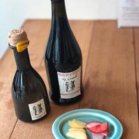 Vinaigre de Banyuls Rouge 50ml 赤ワインヴィネガー