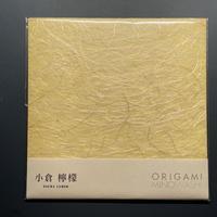折り紙 小倉 檸檬