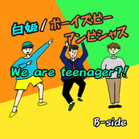 B-side  /  We are teenager ?!