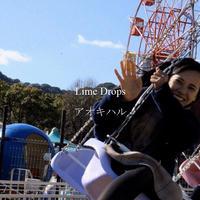 Lime Drops / アオキハル