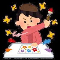 中川龍のブログであなたを紹介!