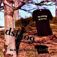 「No Money No Honey / ヌケミチ」CD