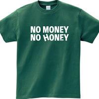 「NO MONEY NO HONEY TOUR2020」Tシャツ  [アイビーグリーン]