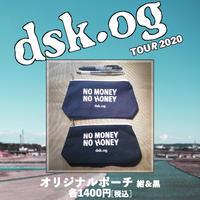 「NO MONEY NO HONEY TOUR2020」オリジナルポーチ[黒]