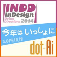 INDD + dot-Ai 2014ビデオ参加