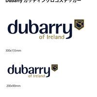 Dubarry ロゴステッカー(カッティング) 横200mm×縦90mm