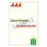 メッセージカード クリスマス 10-0486 1セット(10枚)