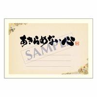 メッセージカード  出会い 感謝 お祝い ご挨拶 14-0653  1セット(10枚)