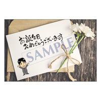 メッセージカード  バースデー  18-0834 1セット(10枚)