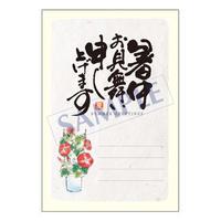 メッセージカード  季節の便り  09-0419  1セット(10枚)