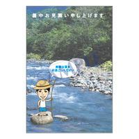 メッセージカード/季節の便り/09-0414(似顔絵ver)/1セット(10枚)