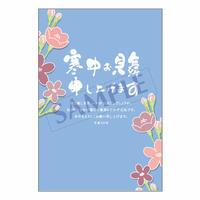メッセージカード/季節の便り/寒中見舞い/08-0248/1セット(10枚)