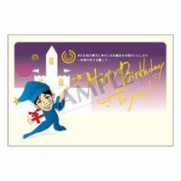 メッセージカード バースデー 11-0545(似顔絵ver) 1セット(10枚)