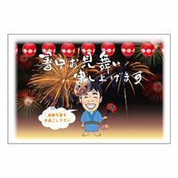 メッセージカード/季節の便り/12-0603(似顔絵ver)/1セット(10枚)