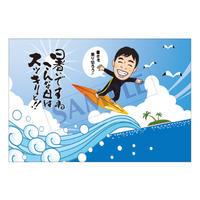 メッセージカード/季節の便り/17-0799(似顔絵ver)/1セット 10枚