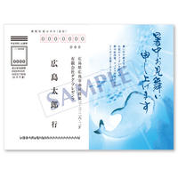 暑中見舞いアンケートハガキ 1セット(100枚)【往復タイプ】上質紙