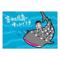 メッセージカード 季節の便り 16-0761(似顔絵ver) 1セット(10枚)