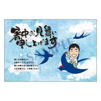 メッセージカード/季節の便り/19-0878(似顔絵ver)/1セット(10枚)
