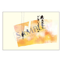 メッセージカード/ご挨拶状/20-0916/1セット(10枚)