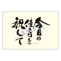 メッセージカード  出会い 感謝 お祝い ご挨拶 03-0010   1セット(10枚)