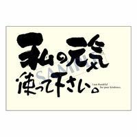 メッセージカード  出会い 感謝 お祝い ご挨拶 03-0030  1セット(10枚)